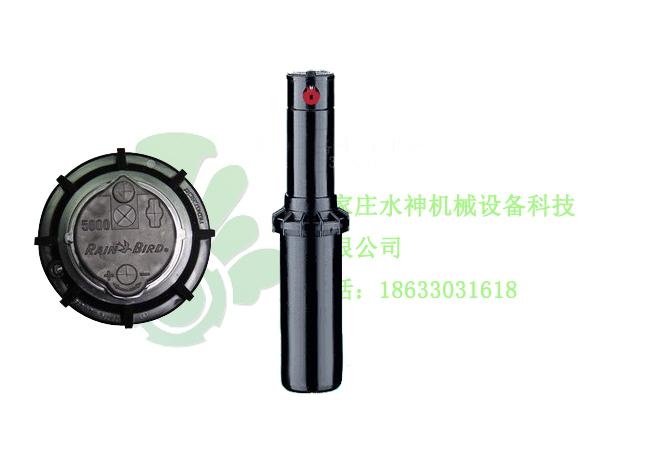 忻州雨鸟5004喷头-石家庄品牌好的雨鸟5004旋转喷头厂商