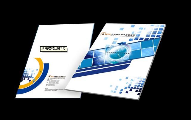 泰安宣傳冊設計印刷
