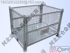 高性价比的金属周转箱,麦仑金属供应 金属周转箱销售