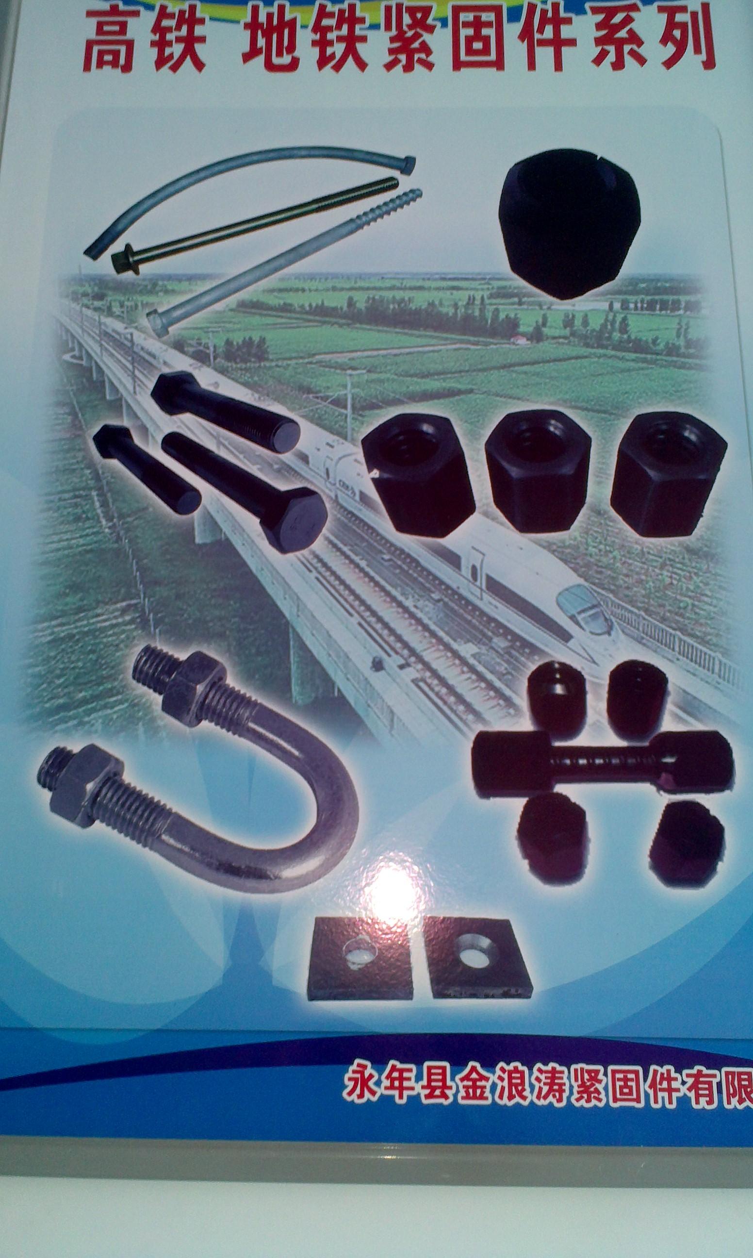 福建螺纹钢锥面锚具 河北耐用的精轧锚具供应