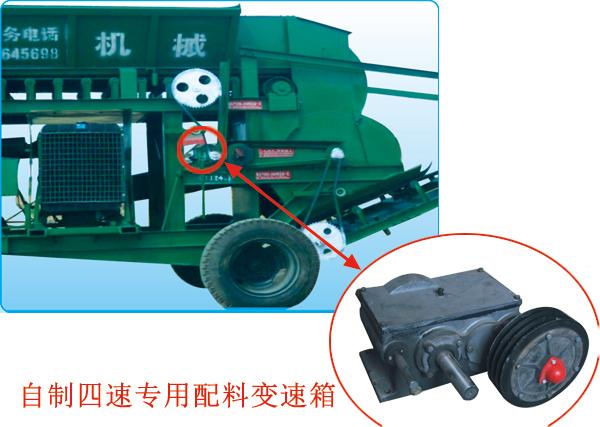 邯郸咨询:内蒙供应流动式煤炭粉碎机厂家
