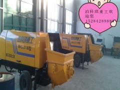 【厂家推荐】质量好的细石混凝土泵批发价格:水泥砂浆泵型号