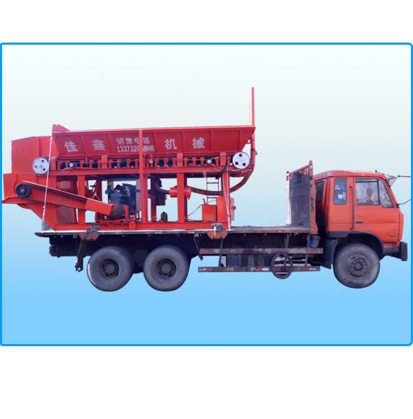成都JX6108—B煤泥粉碎机厂家供应#质优价廉