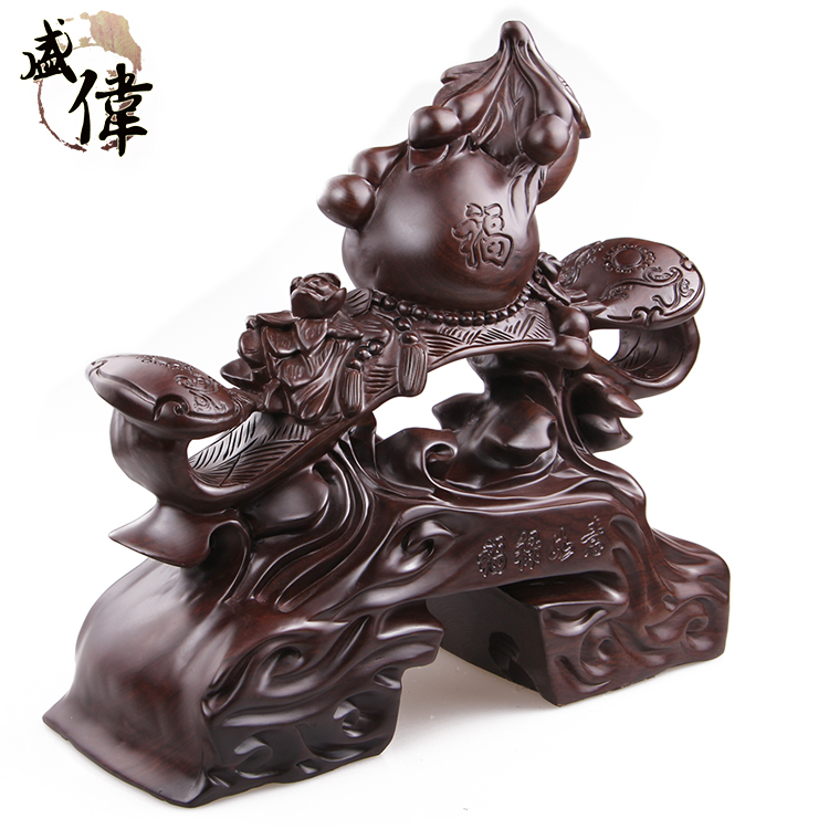 盛伟皮黑木雕工艺福禄如意木制工艺品摆件创意礼品