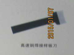 专业的轧辊刀具供货商_物美价廉的轧辊刀具