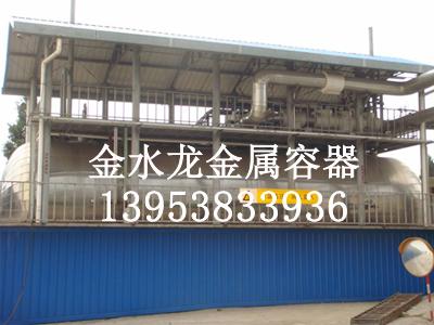 蒸汽蓄热器