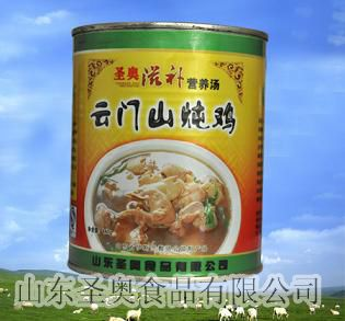 棗莊云門山燉雞_物美價廉的云門山燉雞供銷