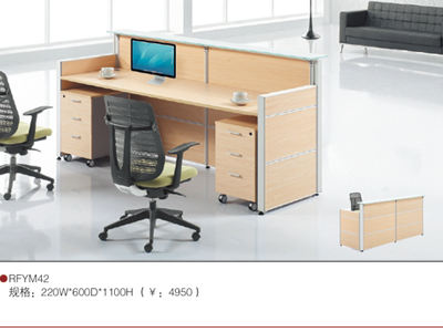 办公桌椅定做