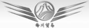 泉州锋川贸易有限公司