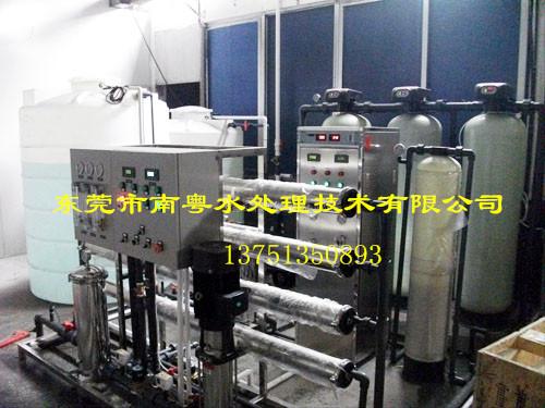 珠海超純水處理設備-南粵水處理直銷超純水處理設備