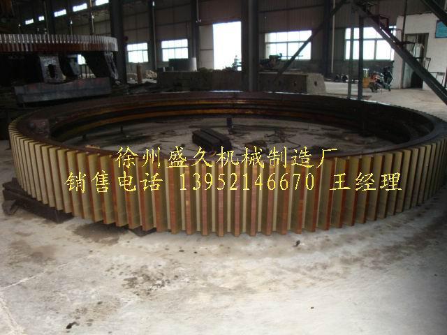 供应矿山机械.水泥机械.回转窑烘干机大齿轮设备及配件