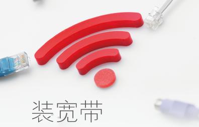 沈阳光纤宽带 光网12M