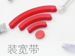 价格划算的沈阳长城宽带12M光网_鹏博士集团提供优质沈阳光纤宽带,产品有保障