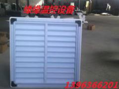 优质玻璃钢风机_山东价格合理的玻璃钢风机