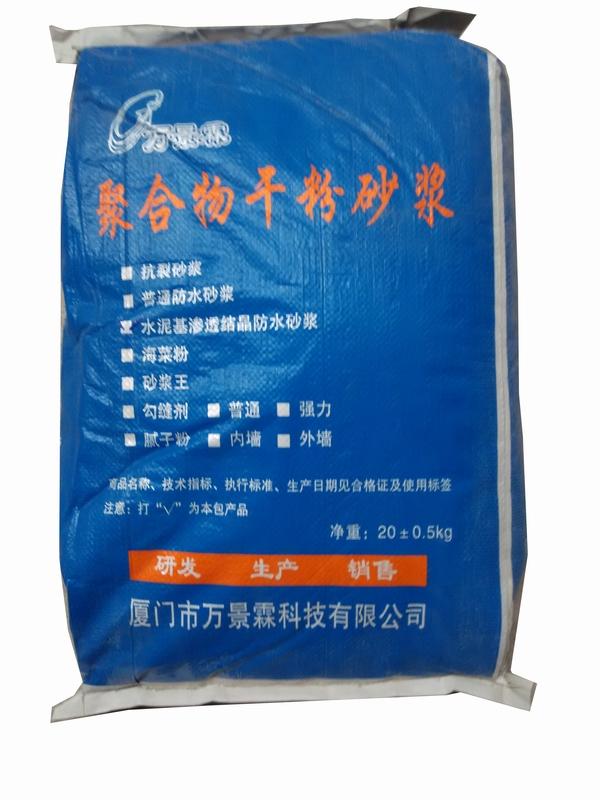 加气混凝土专用界面剂