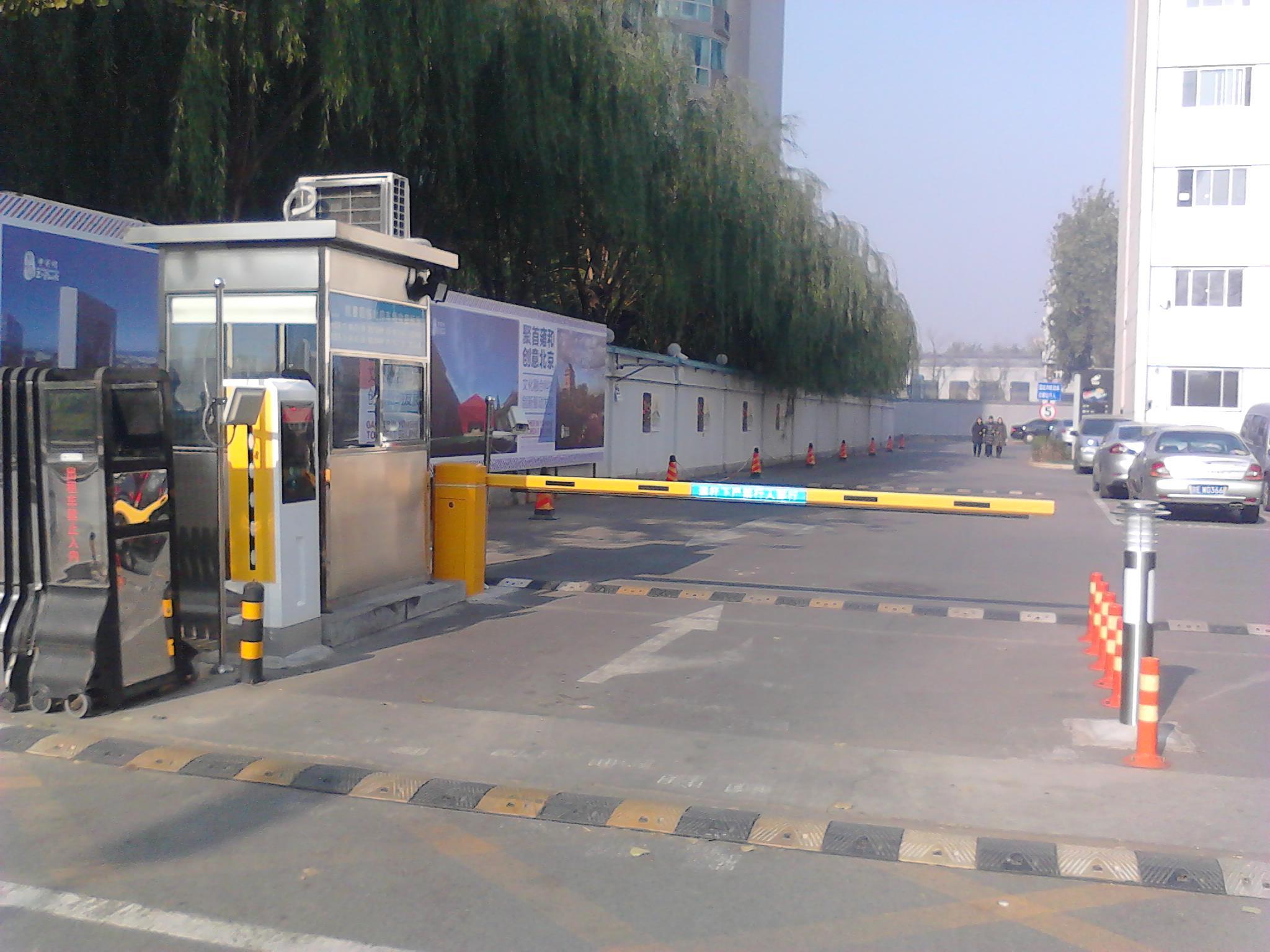 停车厂管理系统