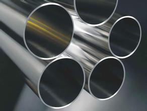 值得信赖的不锈钢管:晨光不锈钢物资公司专业供应不锈钢管