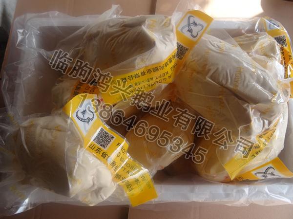 鹅肝厂家|潍坊哪里有供应报价合理的鹅肝