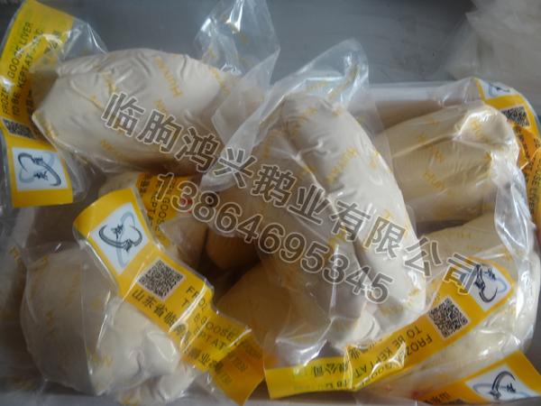 临朐鹅肝|山东实惠的鹅肥肝供应