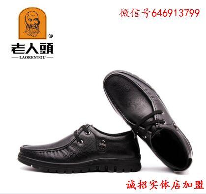 值得信赖老人头皮鞋加盟——临沂正规的老人头皮鞋加盟