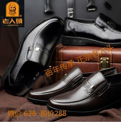 山东主流的老人头皮鞋加盟公司推荐_滨州老人头皮鞋加盟