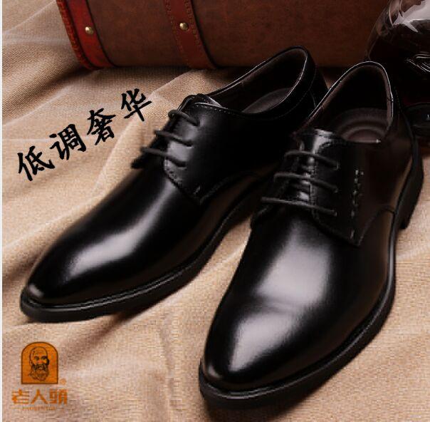 济宁老人头正装皮鞋代理 可信赖的老人头正装皮鞋代理公司