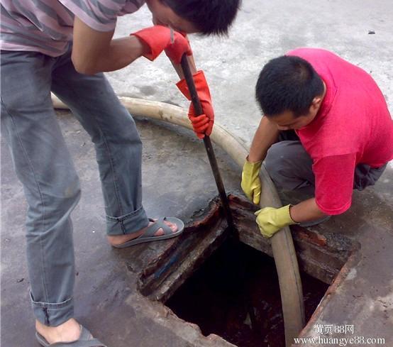 哪里有好的下水道疏通服务——山东下水道疏通