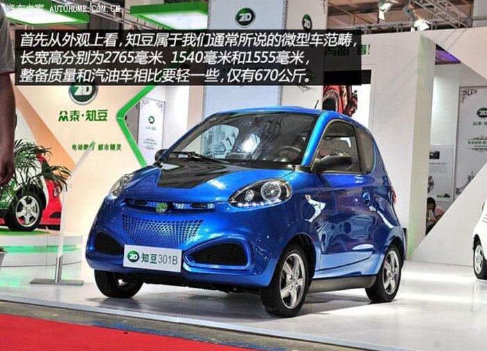 要買優惠的知豆電動車藍色當選鑫昊源——廠家供應青島開發區純電動汽車