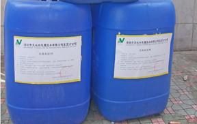 供销水处理药剂厂-东莞有哪几家有信誉度的水处理药剂厂