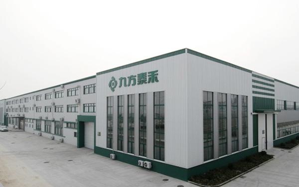 九方泰禾国际重工(青岛)股份有限公司招聘简介
