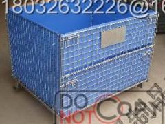 专业的折叠式仓储笼公司推荐——便宜的折叠式仓储笼