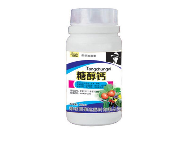果树水溶肥-果树水溶肥批发-258.com企业服务平台