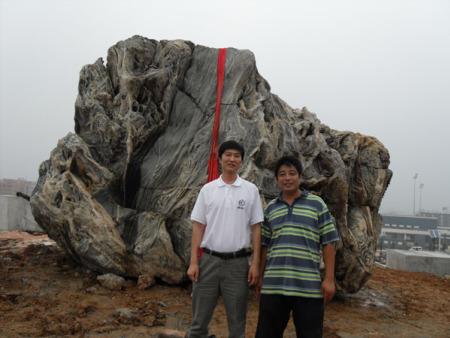 景观石尺寸