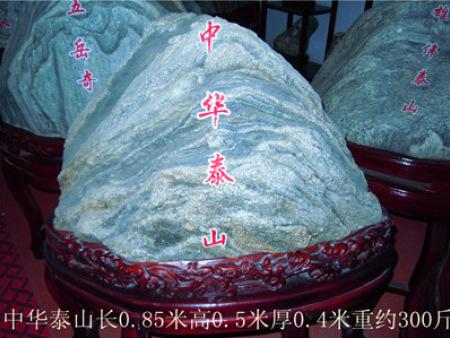 景觀石型號
