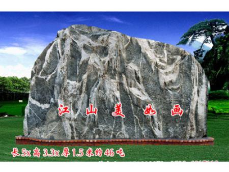 泰山石尺寸