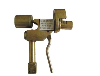 BZ-2型微表式注液枪