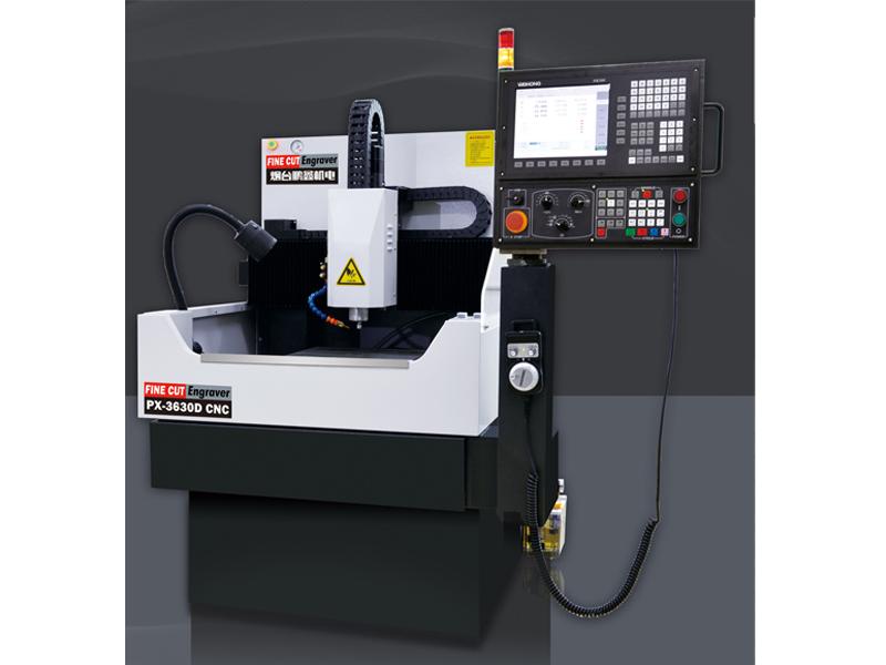 数控高光机_PX-3630D金属高光专用机