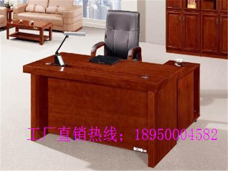 实木班台-258.com企业服务平台