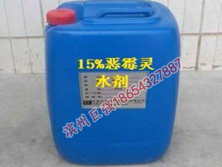 15%97资源水剂