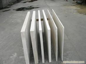 FGC轻质隔墙板