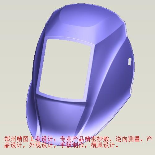 北京产品设计三维扫描