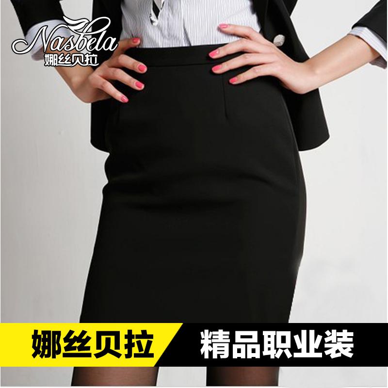黑色职业半身裙包臀裙女裙修身裙