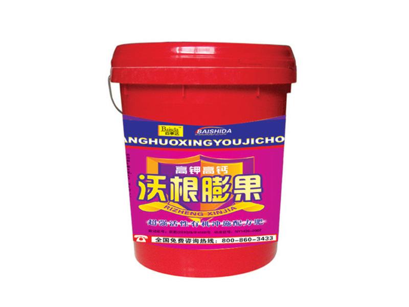 桶装冲施肥的好处有哪些?|公司资讯-潍坊百事达肥料有限公司