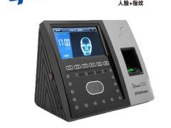 济南人脸加指纹考勤机专卖店——正博电子的人脸考勤机