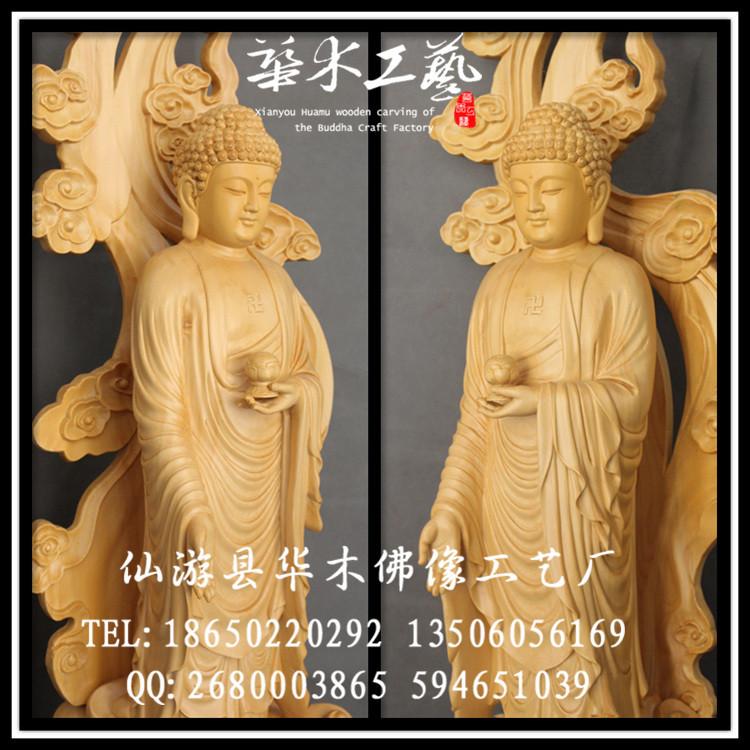 西方三圣手工雕刻精品 木雕佛像批发 手工雕刻佛像工艺