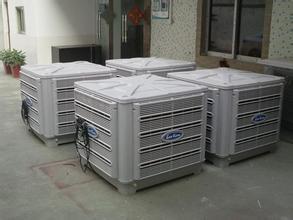 广东好的节能环保空调供应|价格合理的昊天节能环保空调