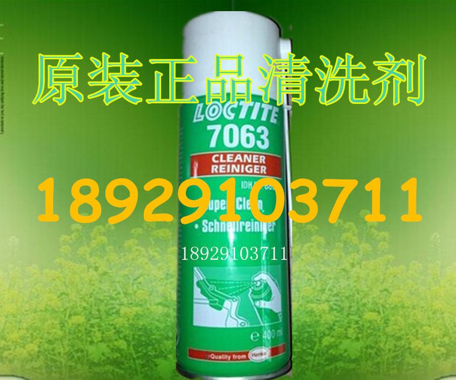 惠州乐泰胶水销售有限公司