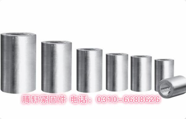 邯郸品牌好的钢筋连接套筒价格低质量好|优质的钢筋连接套筒生产