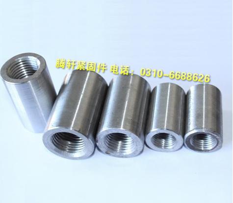 邯鄲品牌好的鋼筋連接套筒價格低質量好|優質的鋼筋連接套筒生產