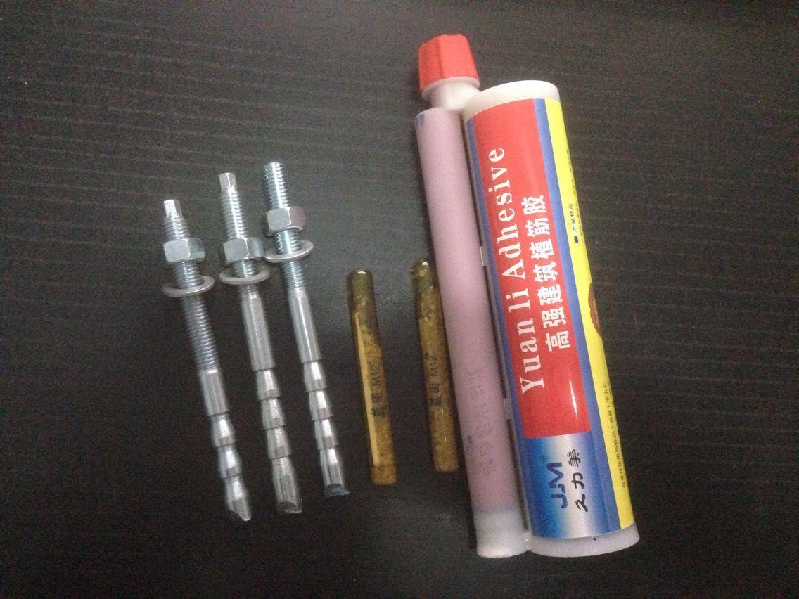永年定型化学锚栓倒锥型化学锚栓8.8级定型锚栓厂家现货销售